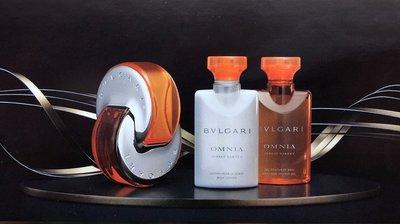 Bvlgari Omnia Indian Garnet gift set 40 ml eau de toilette + 40 ml body lotion + 40 shower gel